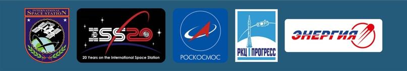Патчи и логотипы миссии