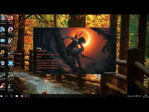 Shadow of the Tomb Raider Croft Edition 2018 RePack от xatab PC