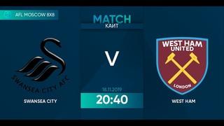 AFL19. England. Premier League. Day 19. Swansea City - West Ham.
