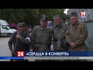 В селе Перово под Симферополем прошло театрализованное представление в память о начале войны