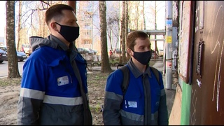 В Ярославле начались плановые проверки газового оборудования