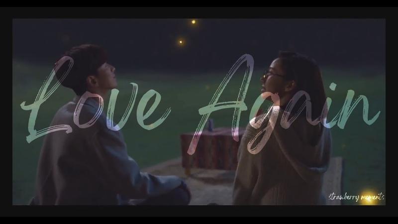 My Holo Love OST Love Again