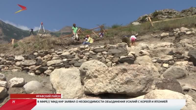 В Дигорском ущелье ведёт раскопки археологическая экспедиция