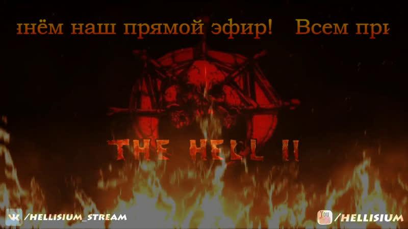 RUS Diablo The Hell 2 MOD чат ВК не работает Переходите на другие ресурсы Спасибо