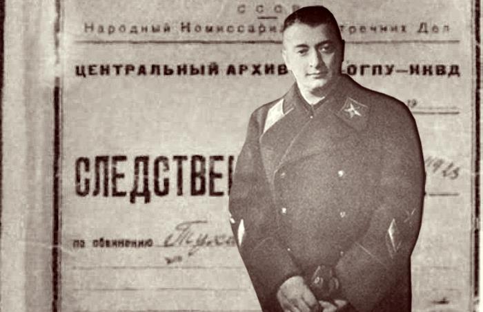 Маршал Тухачевский: «МЫ ДОЛЖНЫ СОХРАНИТЬ НАШЕ ГРУБОЕ ЯЗЫЧЕСТВО, НАШЕ ВАРВАРСТВО» продолжение