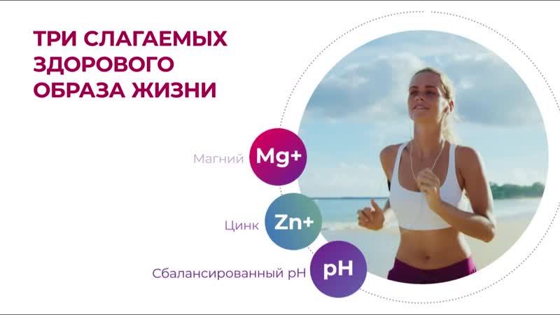 Фильтры с минерализацией БАРЬЕР Актив