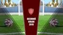 Краснодар 2006 г Краснодар Интер 2006 г Сочи