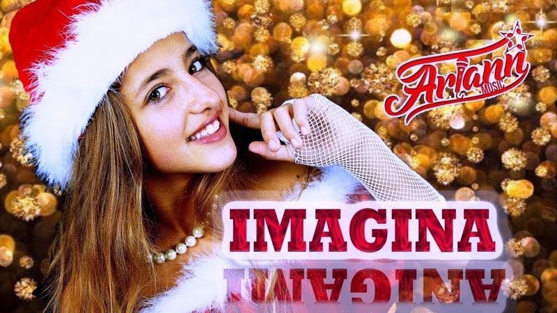 Imagina Ariann Canción de Navidad Videoclip oficial 🎄🎄