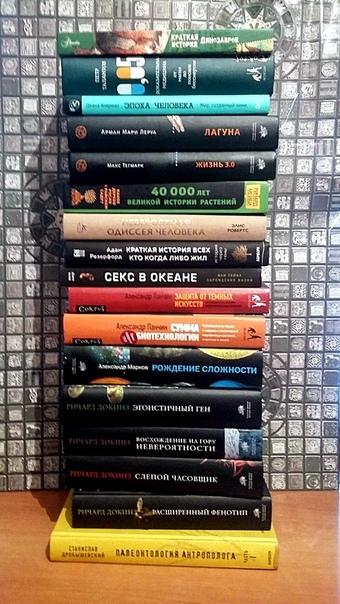 Покупка книг по фотографии в уральске