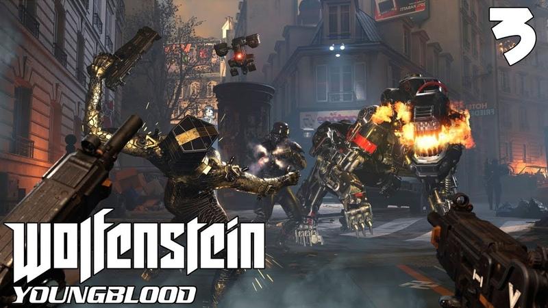 Wolfenstein: Youngblood (coop) - Парижские катакомбы 3