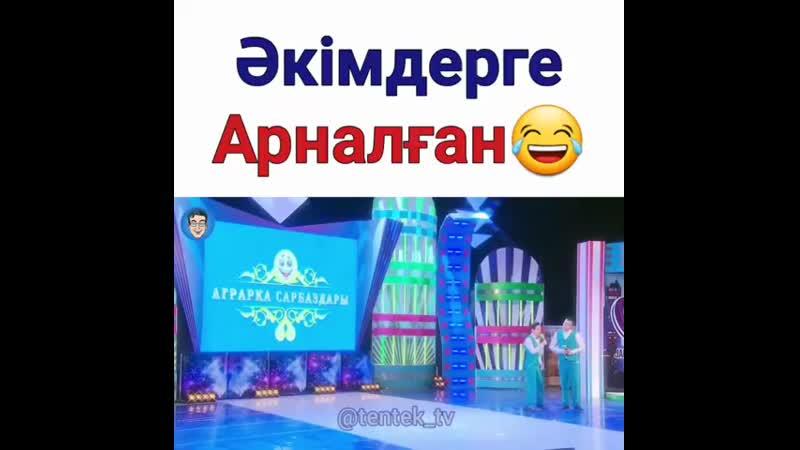 Tentek_tvByfz5lNlOIb.mp4