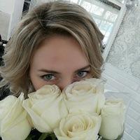 Анна Москвитина