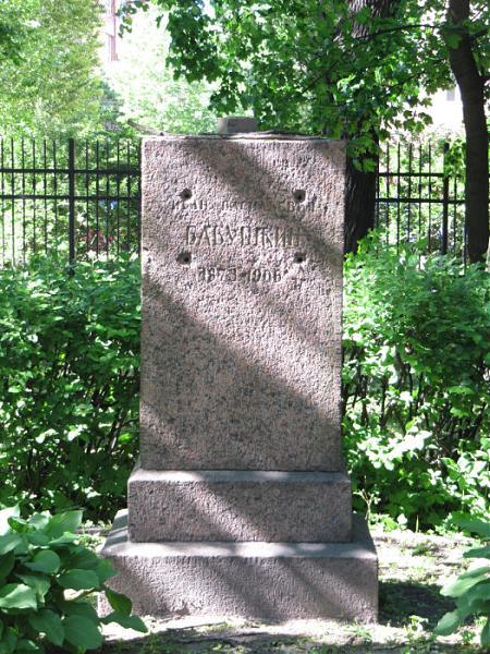 Куда пропал памятник Бабушкину из одноименного парка? Новые факты., изображение №5