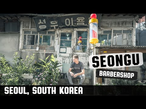 💈 Relaxing Shave with Hair Wash and Style 성우이용원 Seongu South Korea's Oldest Barbershop in Seoul