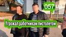 Харьковчанина подозревают в ограблении нескольких кредит-кафе и аптек