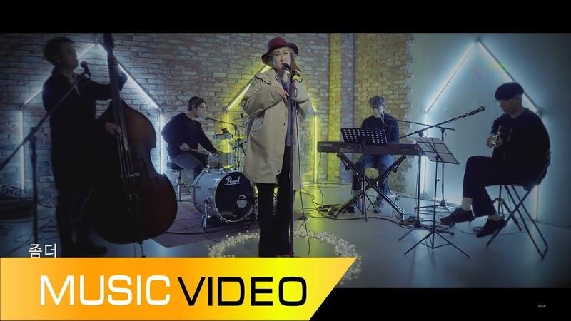[MV] Sunwoo Jung A (선우정아) - C A T (고양이) Feat IU (아이유) mix