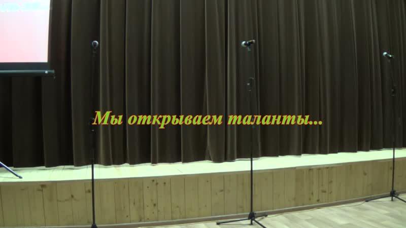 Видео для конкурса социокультурных монопроектов в культурно-досуговой сфере В приоритете культура!