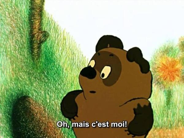 Winnie l'ourson russe rend visite (sous titres français)