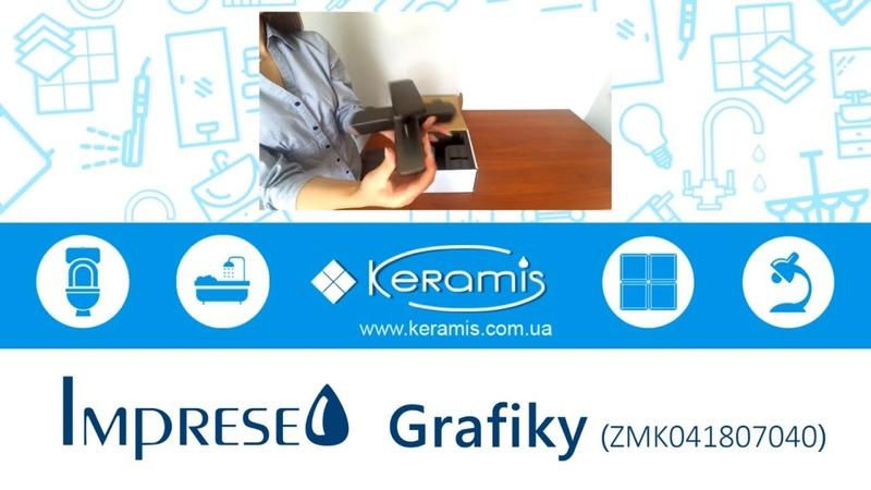 Классический лофт в вашей ванной Смеситель Imprese Grafiky ZMK041807040