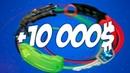 🔴 КАК ЗАРАБАТЫВАТЬ ПЕРЕПРОДАЖЕЙ В CSGO 💰 От 10$ до 100$ скинами в день