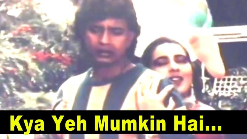 Kya Yeh Mumkin Hai - Kishore Kumar, Asha @ Galiyon Kaa Badshah - Mithun, Raaj Kumar, Hema Malini