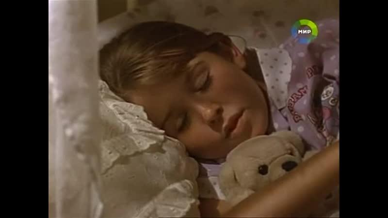 Приключения Скиппи - 2 сезон 9 серия - Skippy and the Orchid