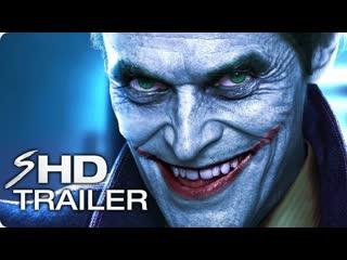 """batman the killing joke"" official trailer (2019)"