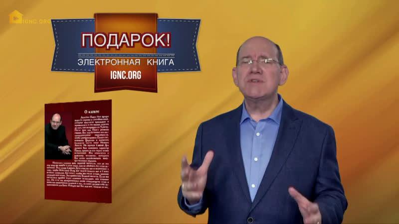 Благая Весть Онлайн эфир 17.11.19 (20:00)