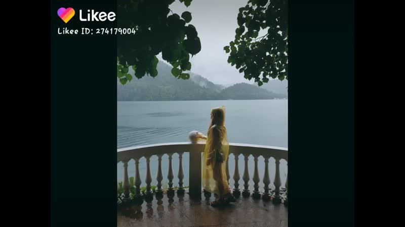 Like_2019-08-04-16-05-03.mp4