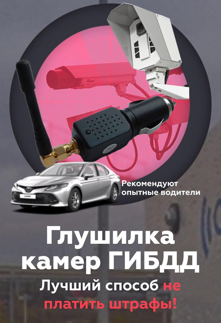 Омутнинск Устали от ШТРАФОВ в ГИБДД?