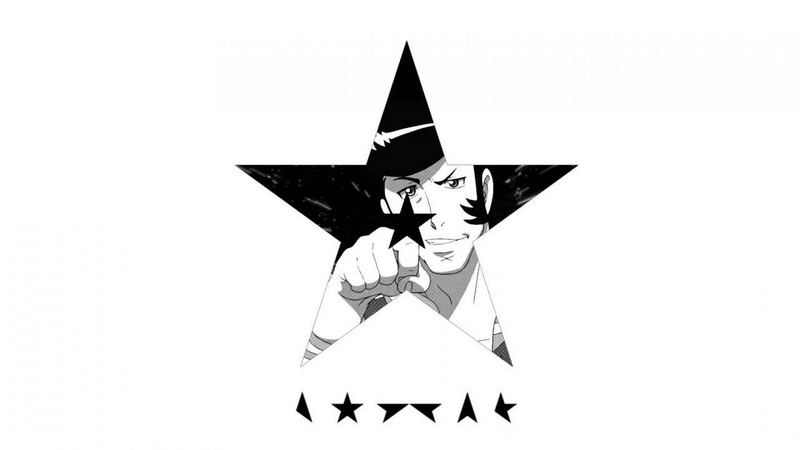 Lazarus in Love - David Bowie vs. Space Dandy