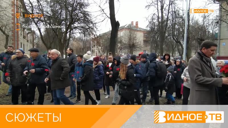 «Памяти Гаевского» - митинг у дома, в где жил первый директор завода