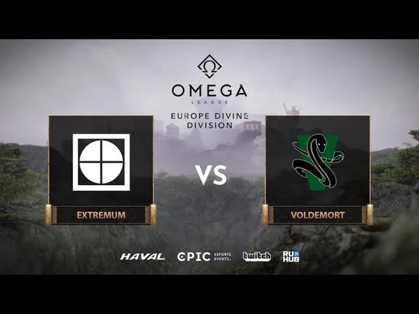 EXTREMUM vs Voldemort OMEGA League Europe bo3 game 2 Adekvat Eiritel