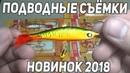 Самый УЛОВИСТЫЙ БАЛАНСИР и ЯЩИК для зимней рыбалки от lucky john НОВИНКИ 2018 СИБИРИЯ