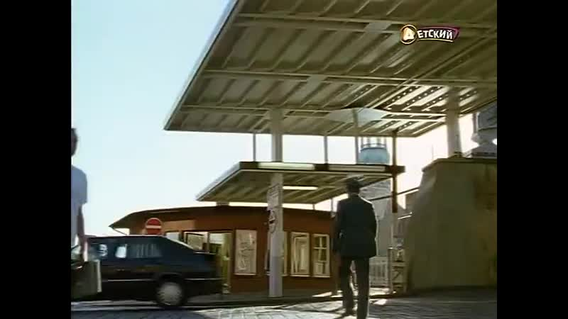 Детективы из табакерки. 1 сезон, 2 серия