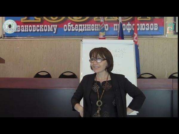 Почему сейчас нелюди массово подыхают Ирина Пелихова Профсоюз Союз