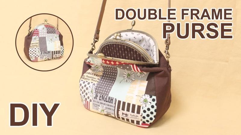 DIY Double clasp frame Purse bag 더블 프레임 핸드백 Metal frame clutch bag Free patterns sewingtimes