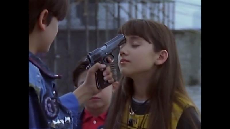 Элиса перед концом света (1997)