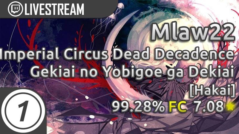 Mlaw22 ICDD Gekiai no Yobigoe ga Dekiai no Kyougoe wo Kurau Hakai 99 28% FC