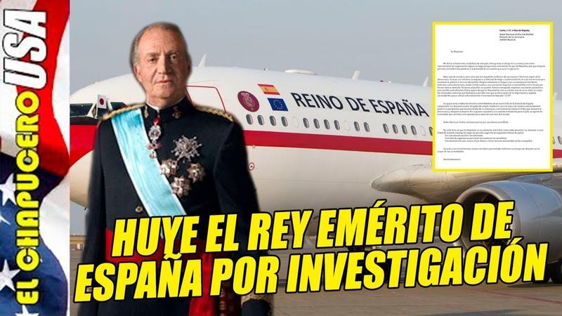 ¡Esto acaba de pasar! El Rey de España sale huyendo por corrupto. ¡Entérate dónde se fue!