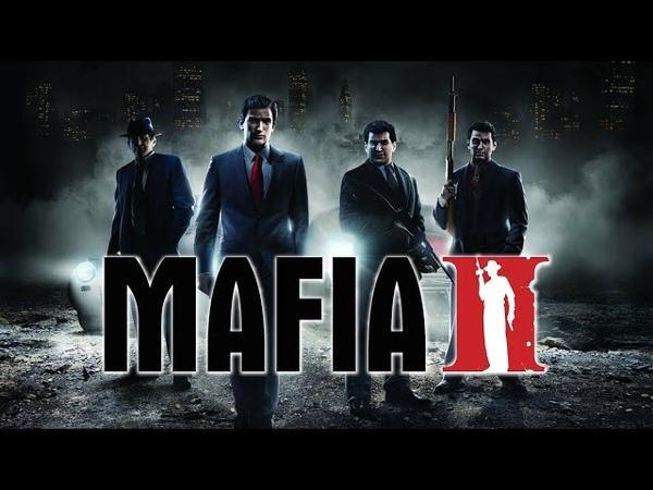 Прохождение игры Mafia 2 (2010) - Глава 11 Наш друг