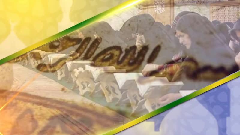 Agha Sheikh Mirza Husain Sabiri 1441 Ramazan 18 = 2020 05 11 Ziafat e Rehman Marifat e Quran Ep16