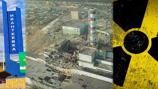 К 35 летию Чернобыльской трагедии. Фильм об Ивантеевцах участвовавших в ликвидации аварии  на ЧАЭС
