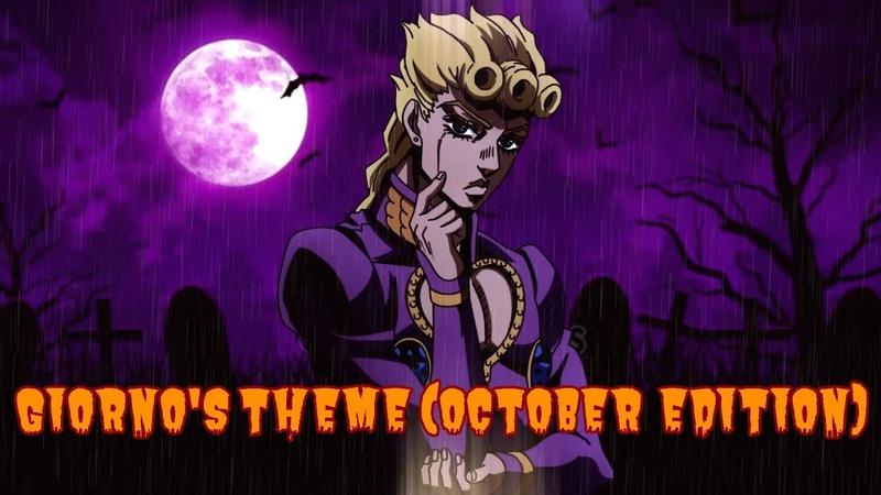 🎃 Giorno's Theme Halloween Edition Spooktober 🎃👻💀