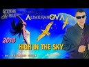 ALIMKHANOV A SYSTEMS IN BLUE 2018 HIGH IN THE SKY 80'S EXTENDED COVER