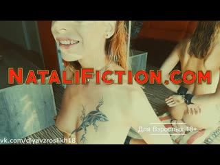 Natali Fiction - Cumshot Compilation 2019 (#GlowUp2019) [PornHub, Blowjob, Creampie, Cum in mouth, Swallow, NataliFiction]