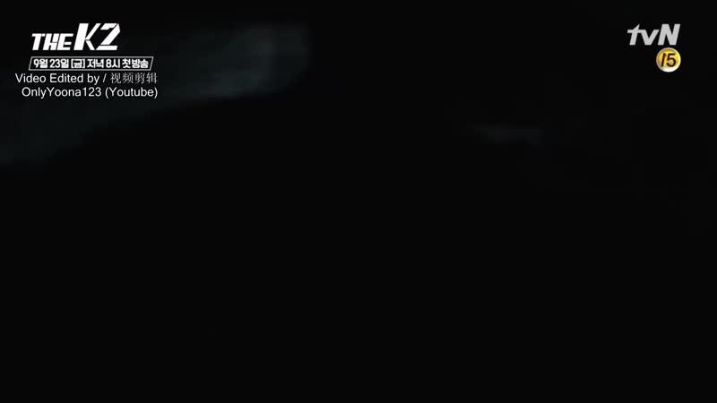 Дорама K2 Телохранитель OST Today Yoona Version 720p mp4