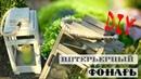 Декоративный фонарь за 300 рублей / DIY фонарь для дома, сада, украшения свадьбы