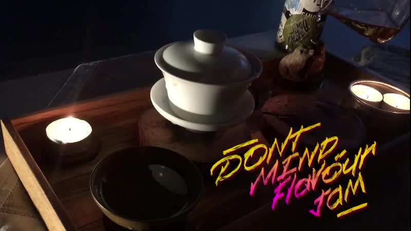 Don't Mind Flavour Jam'20 Tea teaser 🌿