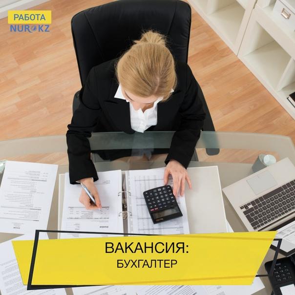 Работа бухгалтер на дому частичная занятость иркутск бухгалтер песня комбинация слушать онлайн